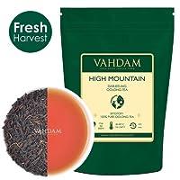 High Mountain Oolong Teeblätter aus dem Himalaya (50 Tassen), 100% NATÜRLICH, Hand gepflückt auf den hochgelegenen Darjeeling Plantagen,Oolong-Tee zum Abnehmen,VAKUUMVERPACKT & Direkt aus Indien 100gm