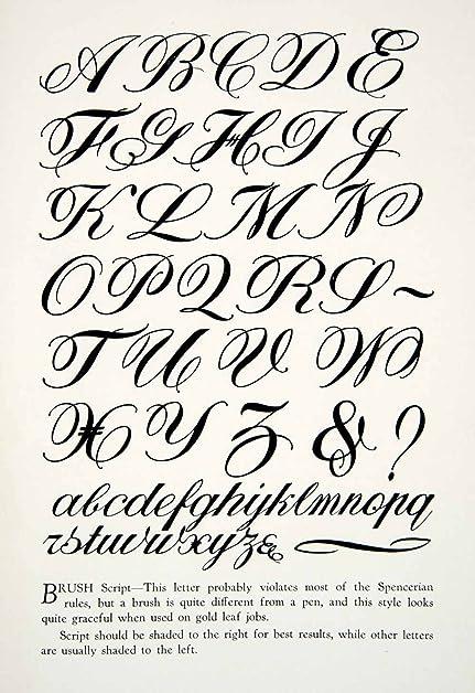 1928 Print Brush Script Typeface Graphic Alphabet Decorative Calligraphy Style