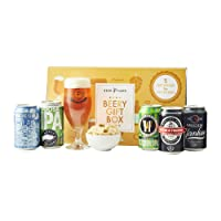 Beer Hawk Beery Gift Hamper Selection Box – Craft Beer Christmas Gift Set with Glass & Snacks
