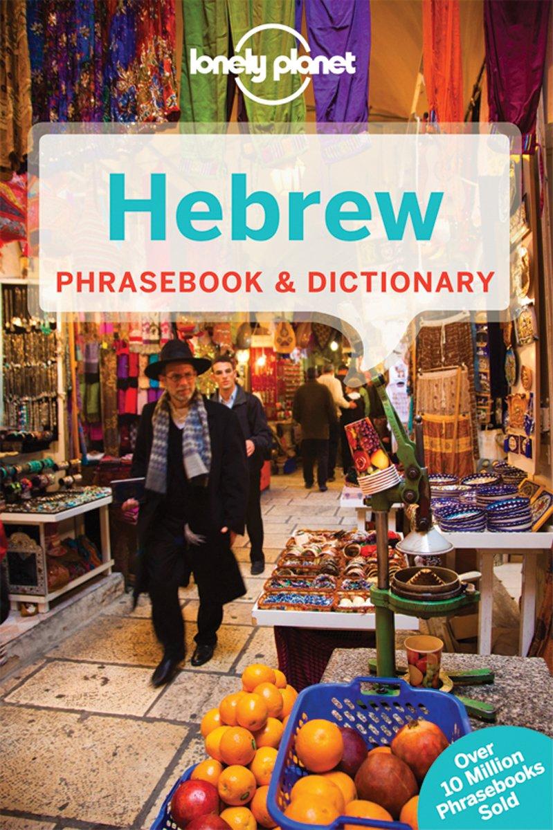 Lonely Planet Hebrew Phrasebook Dictionary