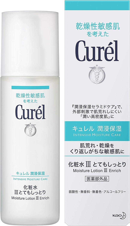 キュレル 化粧水 III とてもしっとりのサムネイル