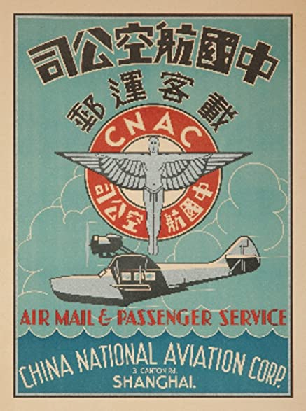 Air Travel Posters Vintage Wall Art