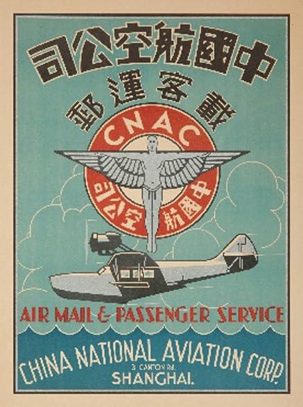 China national aviation corp vintage poster china c 1933 12x18 collectible art print