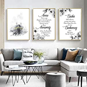 "KELEQI Black White Poster Print Islamic Quotes Canvas Painting Arabic Allah Wall Art Muslim Home Decoration 27.5""x35.4""(70x90cm) X3 Frameless"