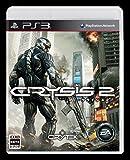 クライシス 2 - PS3