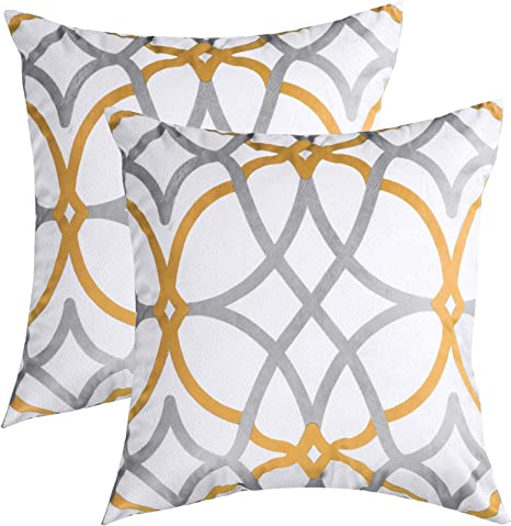 "2 H /& M DARK YELLOW//GOLD JACQUARD PATTERNED  20/""  PILLOW COVERS   NEW"