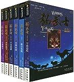 猫武士•新预言二部曲(全6册)
