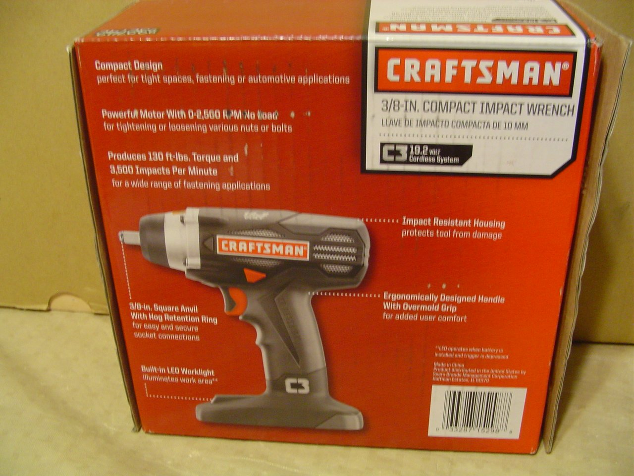 Craftsman 19.2v C3 3 8 Impact Wrench Bare Tool Only – No Battery – No Charger – Bulk Pack