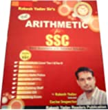 Arithmetic for SSC in Hindi by Rakesh Yadav Sir 2016 (First Edition 2017)
