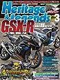 Heritage & Legends (ヘリテイジ&レジェンズ) Vol.9 [雑誌] (Mr.Bike BG 2020年3月号臨時増刊)