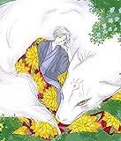 夏目友人帳 25巻 フィギュアストラップ付き特装版 (花とゆめコミックス)