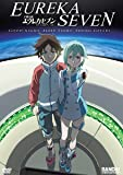 Eureka Seven: Good Night Sleep Tight Young Lovers [DVD] [Import]