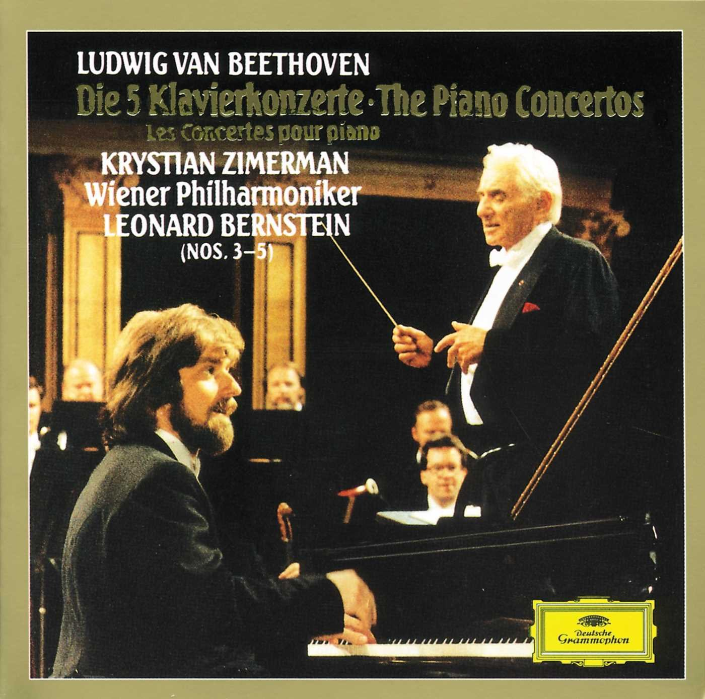 Beethoven: The Piano Concertos by DEUTSCHE GRAMMOPHON, BOX CLASSICA, CLASSICO,