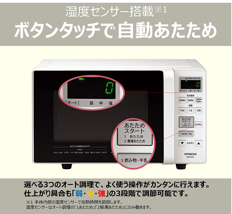 Hitachi Microondas HMR-1000 fr181: Amazon.es: Electrónica