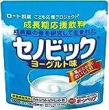 セノビック ヨーグルト味 280g ロート製薬 成長期応援飲料