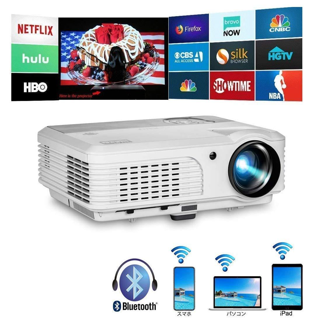 LEDプロジェクターホームシアター Bluetoothスピーカー接続 WiFiプロジェクター 3600ルーメン 1080p対応 無線接続 Bluetoothプロジェクターホームシアター iPhone スマホ PC DVD パソコン PS4 ブルーレイプレーヤー対応 ホワイト B07NS327SK
