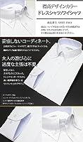襟高デザイン ドレスシャツ マイターカラー 長袖ワイシャツ (Yシャツ)