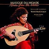 La voix de la passion (feat. Moslem Rahal) [Musique du monde]