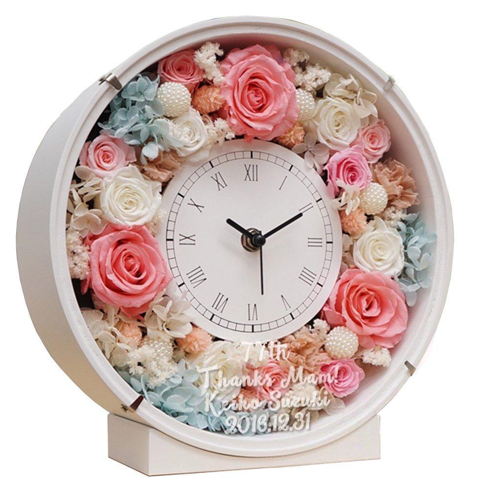 プリザーブドフラワーの花時計 サンクスフラワークロック(丸型 シフォンカラー yoku) 喜寿祝い用メッセージカード付   B06XN58L3L