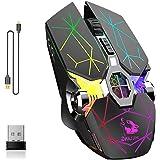 Salandens Ratón inalámbrico Recargable para Juegos,2.4G USB LED Recargable Inalámbrico silencioso óptico, Sleep Automático, M