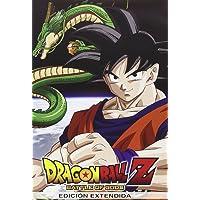 Dragon Ball Z Battle Of Gods. Edición Extendida. [DVD]