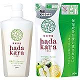 hadakara(ハダカラ) ボディソープ 保湿+サラサラ仕上がりタイプ グリーンフルーティの香り (本体480ml+つめかえ340ml) グリーンフルーティ(保湿+サラサラ仕上がり) +