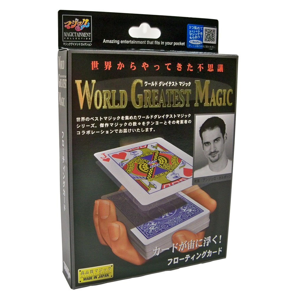 MMS Floating Card (T-12) by Tenyo Magic - Trick | hummer floating card trick