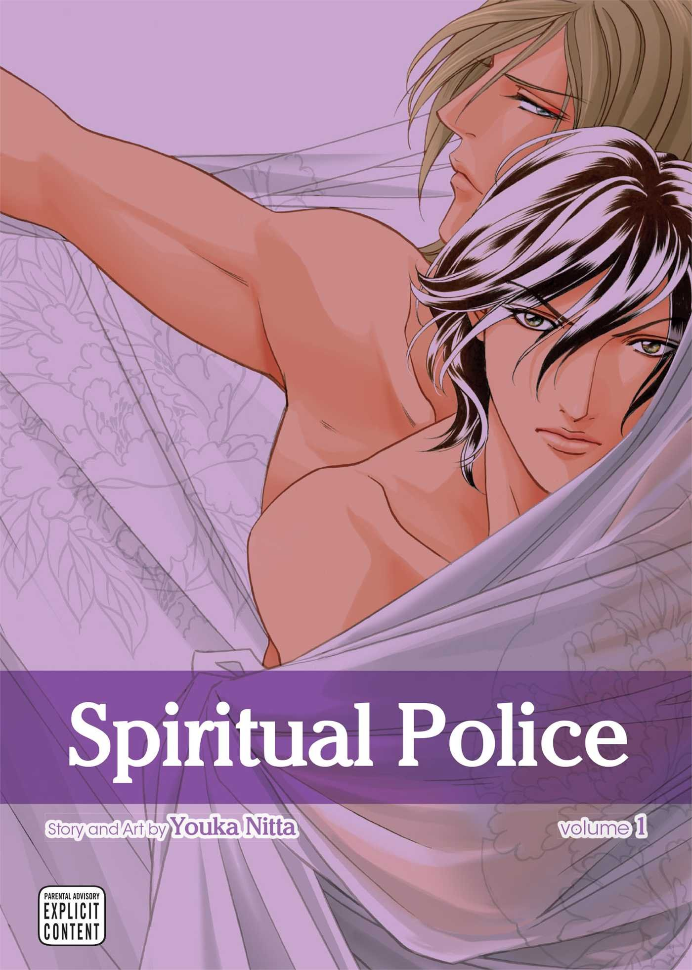 Download Spiritual Police, Vol. 1 pdf epub