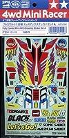 フルカウルミニ四駆 ドレスアップステッカーセットA 「ミニ四駆グレードアップパーツシリーズ」[15119]の商品画像