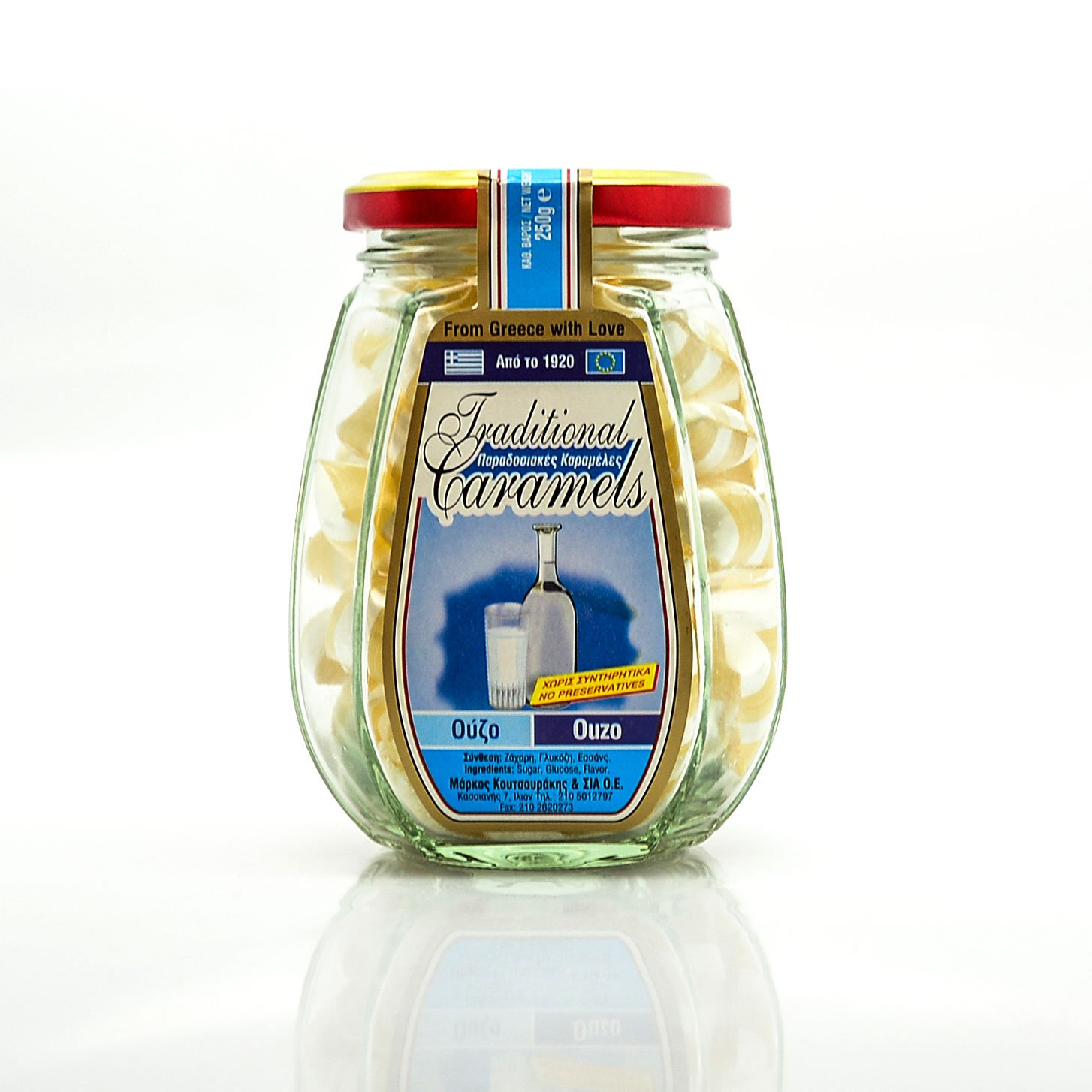 Amazon.com : Greek Traditional Caramels, Lemon Flavored Hard Candy, 250g : Grocery & Gourmet Food