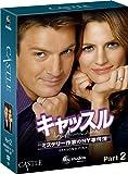 キャッスル/ミステリー作家のNY事件簿 シーズン8<ファイナル> コレクターズ BOX Part2 [DVD]
