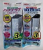 ジェックス スリムフィルター 活性炭マット3個入+バクテリアマット3個入 セット