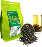 安够 云南绿茶精选 梁河回龙绿茶250克/袋