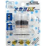 ボンスター 蛇口シャワー 浄水 日本製 水物語DX J-284