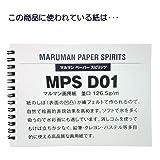 Maruman ZUAN Sketchpad 10.12 x 7.17 Inches