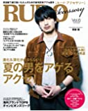 RUDO Accessory vol.6 (SUN MAGAZINE MOOK)