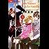 制服でヴァニラ・キス(3) (フラワーコミックス)