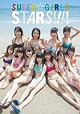 SUPER☆GiRLS STARS!!!! (DVD付き) (AKITA DXシリーズ)