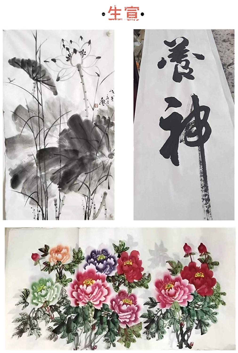 19.68 x 39.37 inch 50 x 100 cm Half Raw Ripe Xuan MEGREZ Chinese Watercolor Practice Chinese Japanese Calligraphy Writing Sumi Drawing Xuan Rice Paper without Grids 100 Sheets // Set Half Sheng Shu