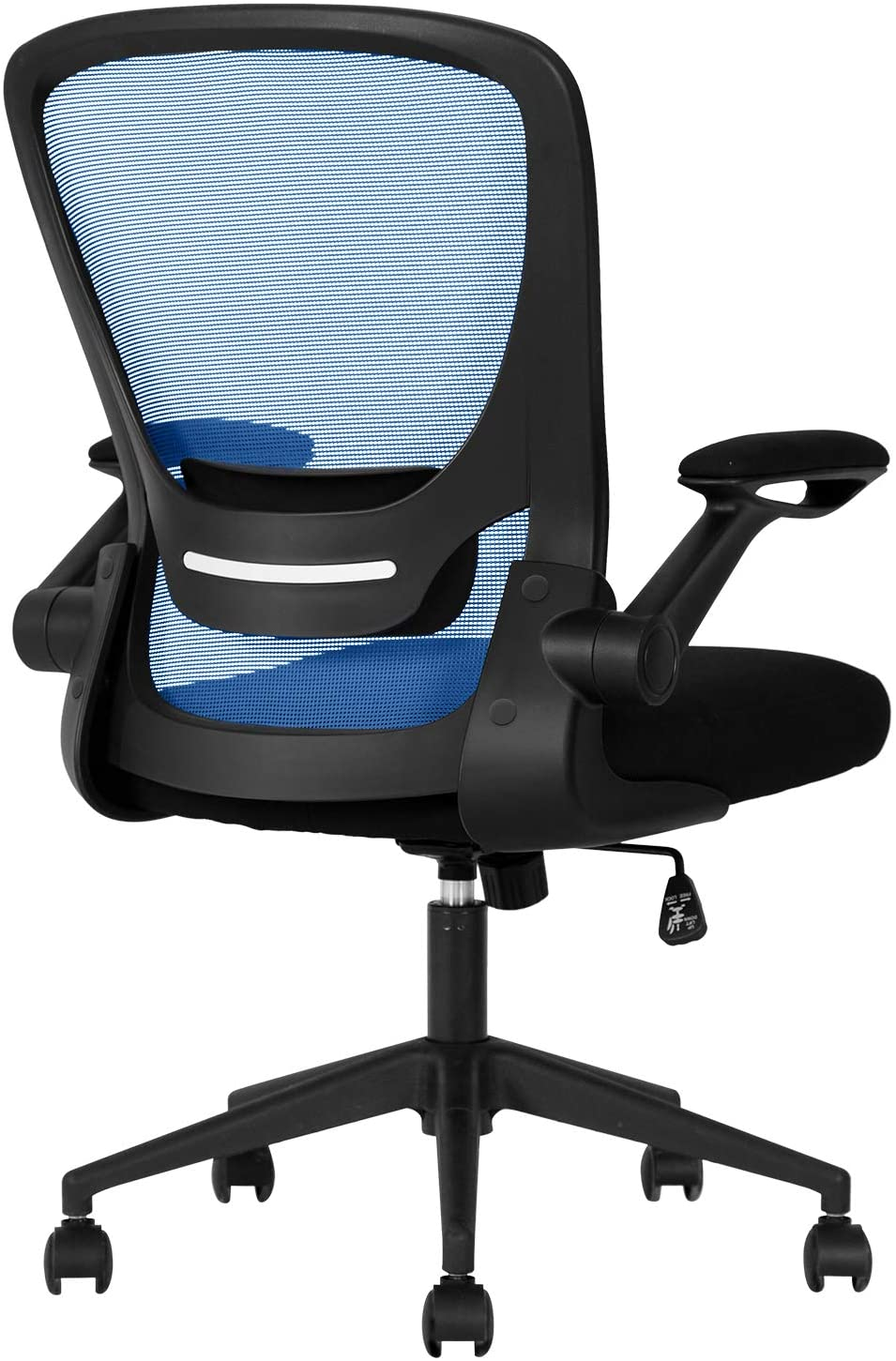 Home Office Chair Ergonomic Desk Chair Mesh Computer Chair with Lumbar Support Flip-up Arms Swivel Rolling Executive Task ChairAdjustable Chair for Adults(Blue)