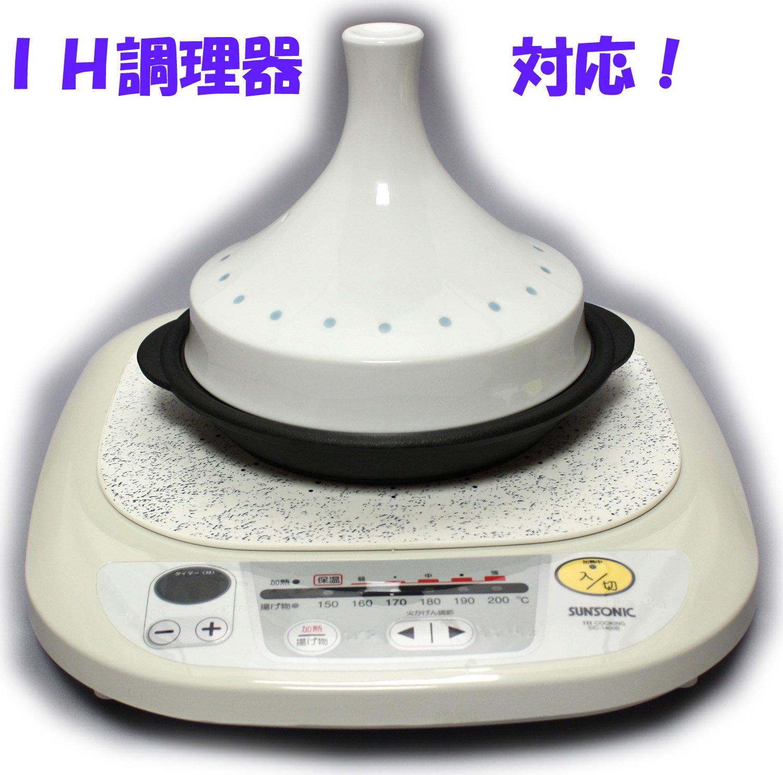 /(すのこ付き/) ID-19-02 波佐見焼/&南部鉄器 ブルーホタル彫 IHパオ型 タジン鍋