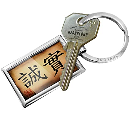 Amazon Neonblond Keychain Chinese Characters Letter Honesty
