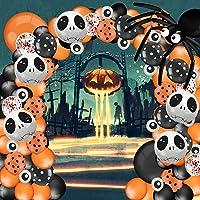 Wecepar Halloween Balloon Garland Arch Kit, Skull Foil with Black Orange Confetti Balloons, Spider and Eyes Balloons…