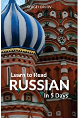 Learn to Read Russian in 5 Days Paperback