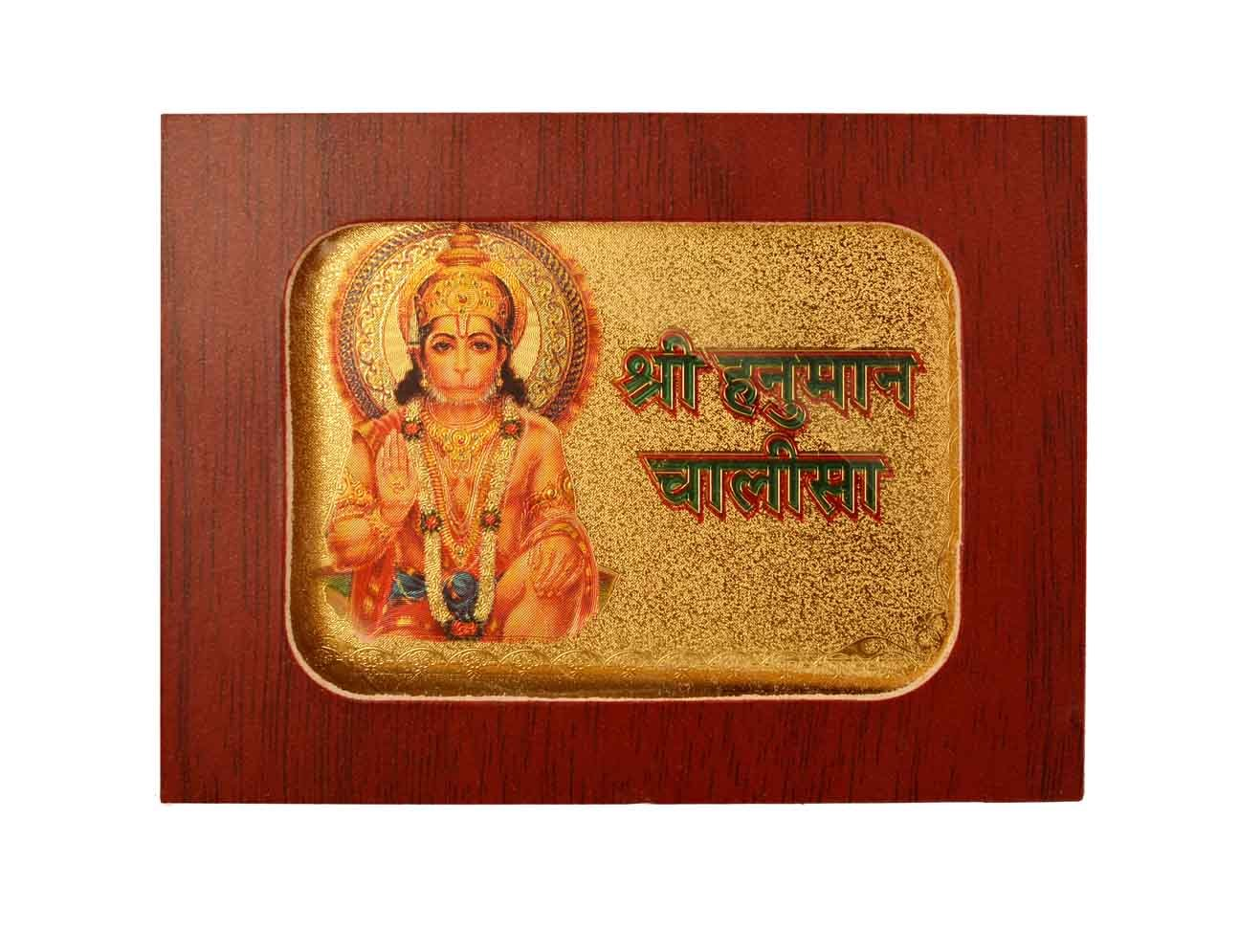 Buy Shri Hanuman Chaalisa Book Online at Low Prices in India