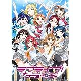 【Amazon.co.jp限定】 ラブライブ! サンシャイン!! 2nd Season Blu-ray 2 (特装限定版) (全巻購入特典:録り下ろしドラマCD引換シリアルコード付)