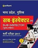 Madhya Pradesh Police Up-Nirikshak Sub-Inspector 2017