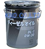 TOYOTA トヨタ純正 キャッスル ディーゼルエンジンオイル DL-1 0W-30 20L 08883-02903
