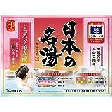 日本の名湯 くつろぎ美人湯 30g 10包入り 入浴剤 (医薬部外品)