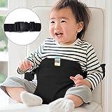 GHB Trona Portatil de Viaje para Bebe Tronas para Sillas Ajustable Ideal para Viajar y Comer Fuera con su Bebé - Negro